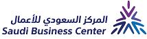 المركز السعودي للأعمال