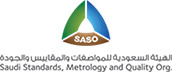 الهيئة السعودية للمواصفات والمقاييس السعودية